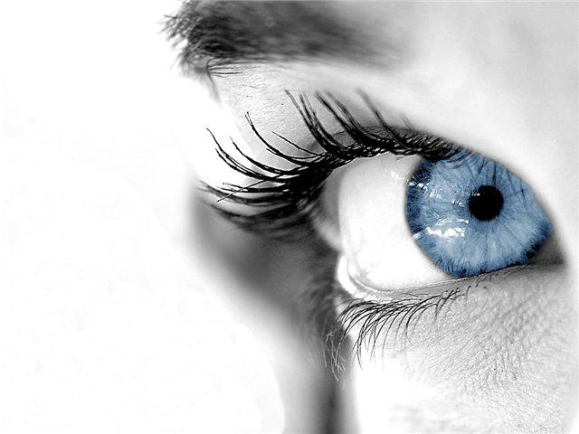 Слепое пятно – думаете Вы видите всё?