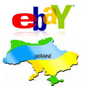 ukraine-ebay