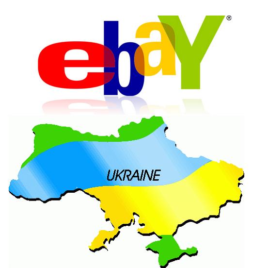 Украину выставили на аукцион eBay