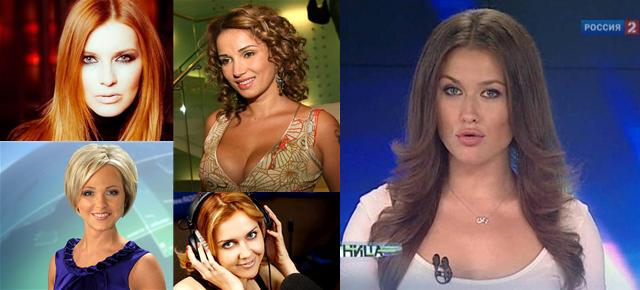 Самые сексуальные телеведущие России