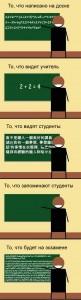 sessiya-student