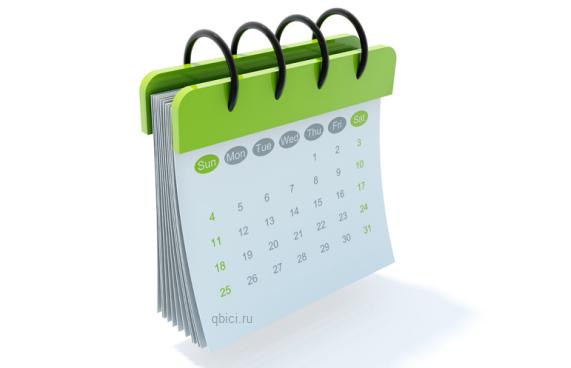 Мифы о календаре и датах