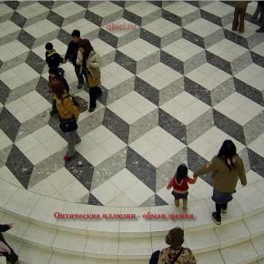 Оптические иллюзии - обман зрения