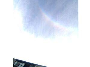 перевернутая радуга в Кишиневе