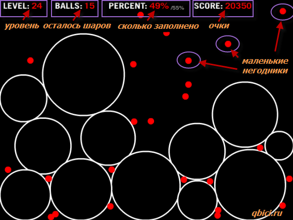 O-zone – игра заполни пространство