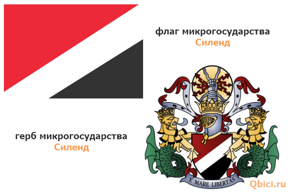 флаг и герб микрогосударства Силенд