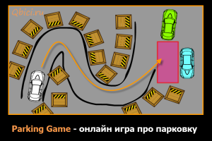 parking game -бесплатная онлайн парковка игра