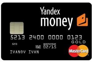 банковская карта от яндекса