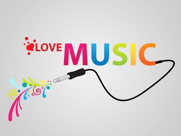 Музыка в жизни