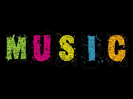 Потребность в Музыке