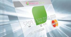 renessans-kreditnaya-karta