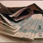 Кредит онлайн – действительная реальность