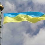 Как переехать жить в Украину