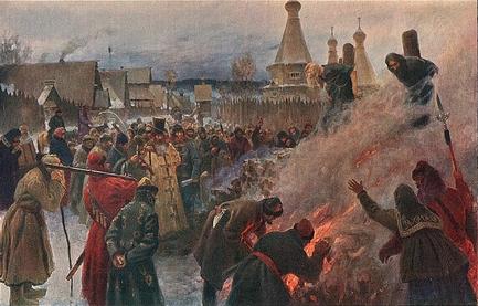 Неудобные темы российской истории