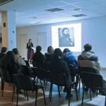 Литература, психология и чай