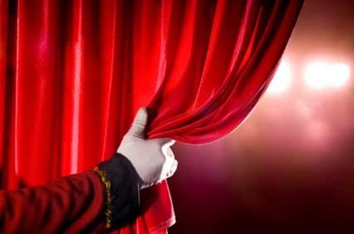 Театр начинается с вахтера...