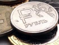 Экономисты предсказывают падение рубля — Bloomberg