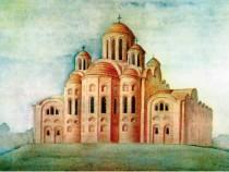 Фундаментальная церковь