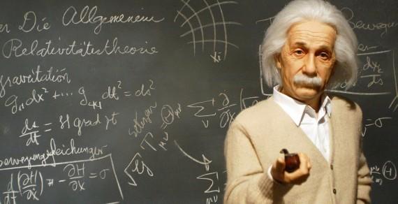 Физики, возможно, открыли пятую фундаментальную силу