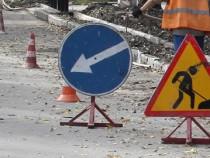 Страна дырявых дорог