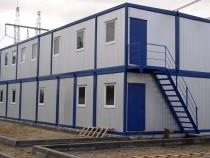 Модульные здания из строительных бытовок