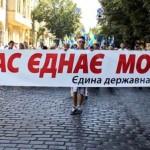 «За русский просят не волноваться»