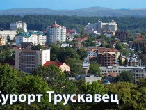 Что привести из Трусковца