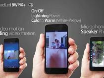 Камера видеонаблюдения встроенная в обычную в лампу освещения