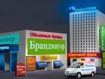 Реклама от компании Гравитация – короткий путь к бизнес успеху