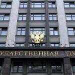 Депутат выступил за введение в России облегченной версии «ковидных паспортов»…