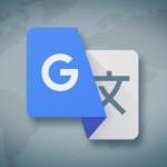 Риск быть обманутым, или Почему не стоит переводить с помощью Google-переводчик