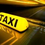 Такси — не роскошь