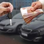 Особенности срочного выкупа авто с вызовом специалиста: все про услугу